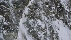 KL Steck Matterhorn-Rekord 3