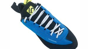 kl-kletterschuhe-test-2016-five-ten-quantum-1 (jpg)